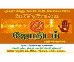 Sre Maha Vishnu Astro - Satthes Harygara - Erode Tamilnadu