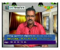 Vastu Vijay - Vastu consultants in Musiri