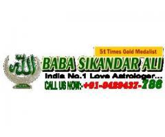 India No 1 Love Astrologer Baba Sikandar Ali
