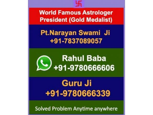 World famous black magic specialist Love Vashikaran specialist Pandit Narayan Swami