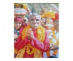 SK Shastri Black Magic Vashikaran famous Astrologer in India