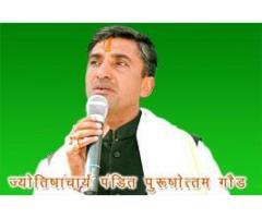 Famous Vedic Astrologer Pandit Purshotam Sharma Bandikui, Jaipur