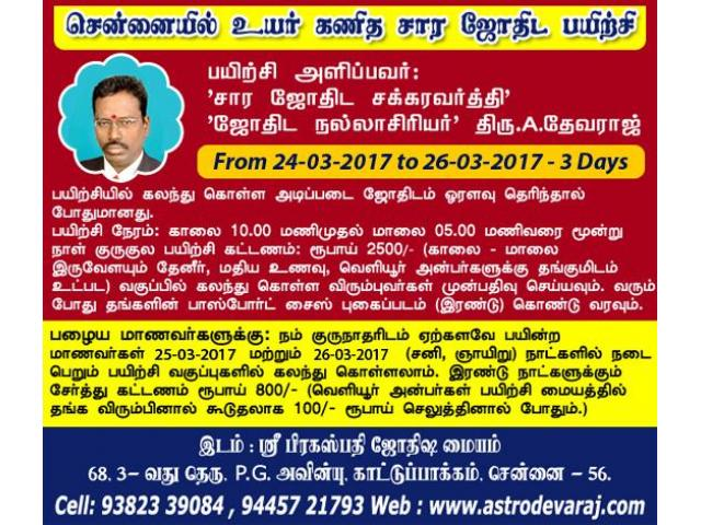 astrologers in chennai porur